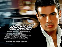 Amr Diab (full discography)