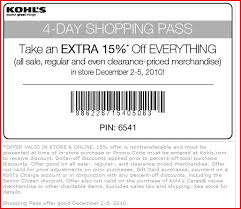 kohls coupon 15% shopping pass