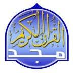 Almajd Quran Tv