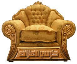 قنبلة المنتدى : المدير العام في كرسي الإعتراف 4580.imgcache