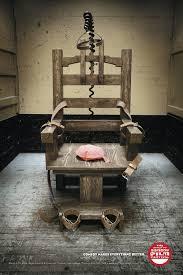 منتدى كرسي الاعتراف