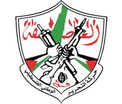 حركة فتح Fattah