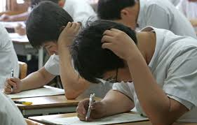 التعليم الثانوي