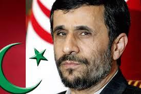 Iran Says U.S. Must State Position on Israeli Nukes