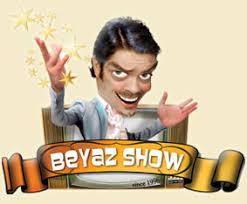Beyaz Show 13 Kasım 2009 izle