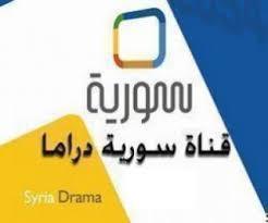 http://t2.gstatic.com/images?q=tbn:XKeKQUhuMH2v9M:http://www.nobles-news.com/news/photo//art/syria_drama-4b1afd2f1a08a.jpg