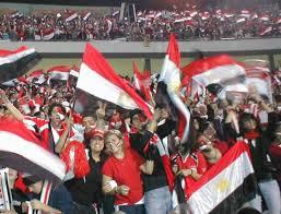 قسم  منتخب  مصر