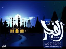 اروع الصور الاسلامية @ من عمرالسمهودى Alfger800