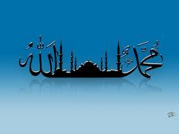 http://t2.gstatic.com/images?q=tbn:Z7TK7ilp8kh3eM:http://rehanahmed.files.wordpress.com/2009/12/beautiful-islamic-wallpapers9.jpeg&t=1