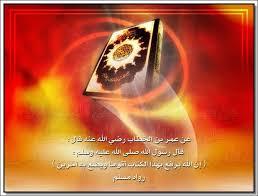 image deny Islamic9-sooar_org.jpg