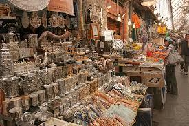 רמ´ח  MIZWOT - Gebote - 245 bis 248 Jerusalem-Market-30