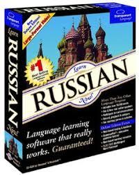 منتدى اللغة الروسية