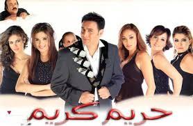 تحميل افلام عربي