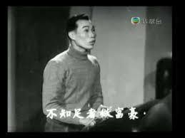 黎文所 粤劇粤曲藝术欣賞 - zzzzz168288 - 廣東經典粤劇粤曲欣賞