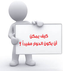 http://t2.gstatic.com/images?q=tbn:fjkiGZ09LuXu-M:http://www.islam.gov.kw/site/admin/softs/topics/data/upload/1241604535.jpg