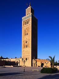 Giralda de Sevilla. 0010165e