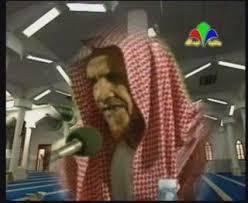 Sheikh Bin Baz