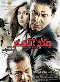 الافلام العربيه