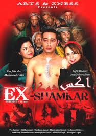 Ex Shamkar