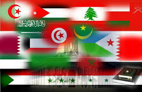 معالم الثورات العربية