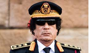 muammar gaddafi photos