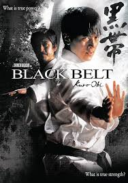 film Black Belt