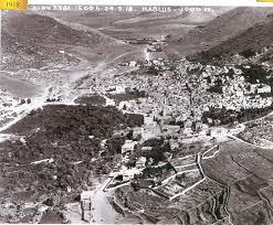 اخبار فلسطين96 Nablus-1918
