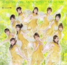 morning musume desde el principio Osaka