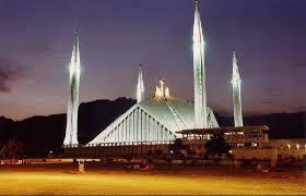 Cheap flights Islamabad
