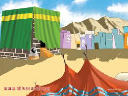 الكيمياء المسلية Hajj-2006_1024x768