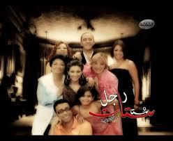 قسم  المسلسلات العربية