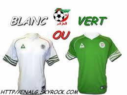 منتديات الفريق الجزائري