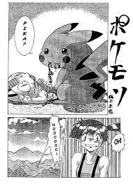 Avatar : pokemon style EvilPikachu