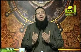 منتدى الشيخ حازم شومان برنامج راجعلك يا رب