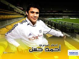 احمد حسن Images%255CWallpapers%255CMedium%255CAhmed_hassan_An