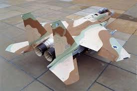 لاول مرة (القواعد الحربية الاسرائيلية) F-15i_2