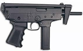 Пистолеты-пулеметы Kedr1