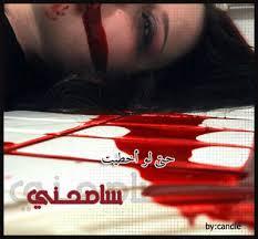احــــبــــك 364