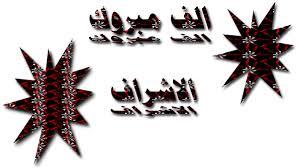 طلب اشــــــــــــــــراف 100374
