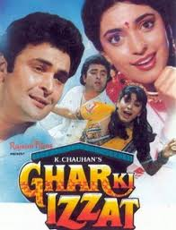 Ghar Ki Izzat (1994) hindi movie watch online
