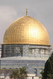 المسجد الأقــصى الشريف