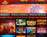 Обзор официального сайта казино Slotoking