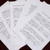 福田淳一, 週刊新潮, 週刊誌, 事務次官, 財務省