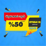 couponcodesup
