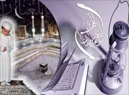 """""""اللهم بلغنا رمضان"""" نادي خبراء المال"""