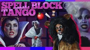 Marlon Wayans Halloween Kick by Spell Block Tango By Todrick Hall Youtube