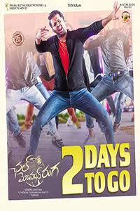 Chal Mohan Ranga (2018) Telugu True HQ HDTV – 720p
