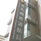 盗撮, 消防職員, 日本航空1402便客室乗務員スカート内盗撮事件, 北九州市