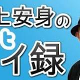 那須川天心, RIZIN FIGHTING FEDERATION, Cygames