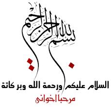 مفاتيح كاسبر بتاريخ الجمعة 2012/6/15